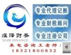 青浦区纳税申报税务疑难工商疑难税务咨询工程造价税务登记