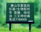 唐山迁西县中医医院治疗面瘫容易吗