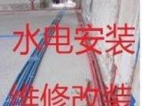 南京专业马桶维修马桶卫浴维修安装疏通水电