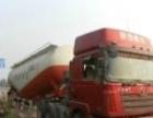 二手货车欧曼陕汽德龙豪沃双驱散装水泥罐车