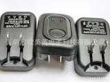 厂家直销折叠脚美规MP3充电器 电池充电器 手机充电器带IC保护