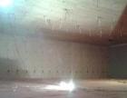 鑫达装饰 天花吊顶 隔墙 批灰 水电安装 厂房电力
