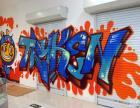 A涂鸦 街头涂鸦 店铺涂鸦 墙绘 彩绘 手绘墙
