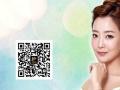 国际巨星金喜善代言MX珠宝品牌 彩宝佛宝水晶加盟