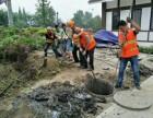 成都锦江区管道疏通,汽车抽粪,管道清洗,污泥管道清洗疏通