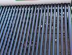 家有皇福%万家幸福温州皇福太阳能热水器售后维修公司