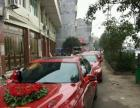 龙港花店提供各种婚庆用品、 豪车出租、 婚车装扮