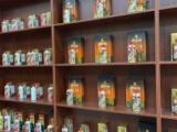 黄石回收52度五粮液 全市名酒回收