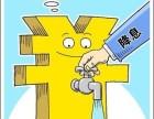 武汉市江夏区汽车抵押贷款办理