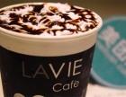 无锡小型咖啡馆加盟-小型奶茶店加盟