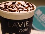 厦门每天咖啡加盟费 小型咖啡屋加盟