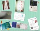 深圳如何考危化品安全管理人员证报名考试地址在哪里