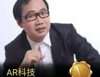 爱大爱手机眼镜南京市可以代理吗?