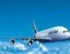 江门国内航空运输