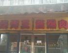 世纪城金阳世纪城福州街闹市区临街独立门面
