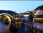 北京到平谷真人CS+金海湖二日游