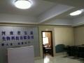 儒林星座高档写字楼120平米