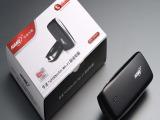 热销 华美P1 无线路由器 迷你有线转wifi  5200MAH  移动电源