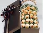 洛阳洛宁鲜花店网上订花送花上门