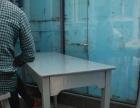 实木方桌.凳子