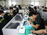 北京华宇万维电脑维修职业技能培训学校