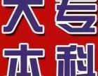 成教报名 河南财经政法大学考试考什么?考生须知
