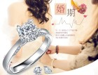 首饰连锁店香港皇家珠宝实业国际集团