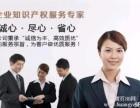 海外公司注册,美国公司英国公司香港公司澳大利亚公司注册