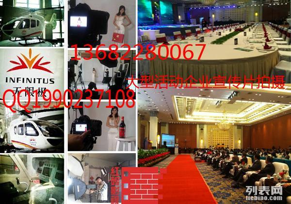 广州多机位摇臂摄像现场直播,年会摄影摄像公司