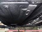 汽车底盘防锈汽车底盘护甲汽车底盘处理