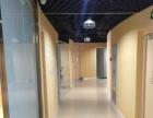 红桥区政府扶持项目精装办公楼 中保大厦
