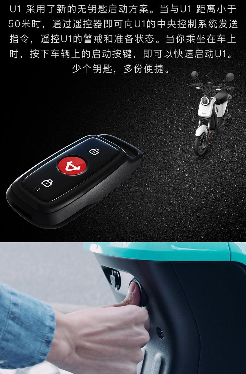 昆明小牛电动车U1都市版 48v锂电池代步小电瓶电瓶车