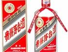 凤城市回收洋酒回收红酒陈年老酒冬虫夏草回收茅台酒