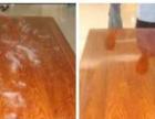 南京家具维修,地板实木门木饰面划伤磕碰维修补漆
