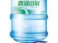 广州市广州写字楼鼎湖山泉桶装水订购赠送饮水机优惠套餐信息