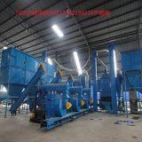 谷壳颗粒机 稻壳颗粒机 生物质燃料成型设备厂家
