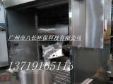 佛山工业除尘设备工程-八长环保设备除尘柜-打磨房水帘柜