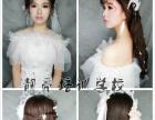 广州新娘哪里跟妆好的