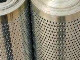 厂家直销 圆孔网 方孔网 不锈钢冲孔网  筛网 金属板冲孔网