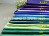 【唐季纺织】75150仿绸缎染色布料服装锦盒礼盒内衬里衬缎面