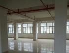 北环大道 厂房 3700平米