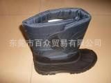 (请询折扣价)-250度 低温液氮防护靴