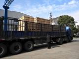 广州到淄博轿车托运 机械设备运输