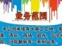 芜湖彩匠涂装工程有限公司