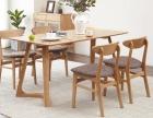 美琳馨北欧白橡木餐桌椅