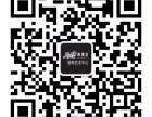邯郸市周菲新理念钢琴教育