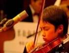 【汉口小英才早教托班常年招生 开设小提琴启蒙班】