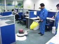 专业开荒保洁,日常保洁,地毯清洗,家电清洗消毒除螨