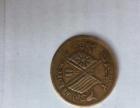 民国元年钱币出售