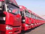 承接无锡宜兴江阴张家港常熟发往全国各地整车零担货物运输业务